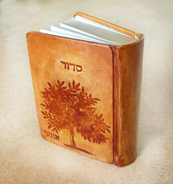 102 Best Judaica Images On Pinterest Top Artists Bat