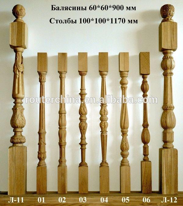 Automatic Copy Wood Turning Lathe Duplicator Broom Stick