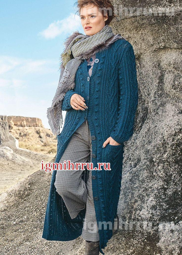 Длинное синее пальто с арановыми узорами и «шишечками». Вязание спицами