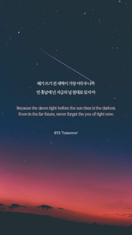 BTS- Tomorrow