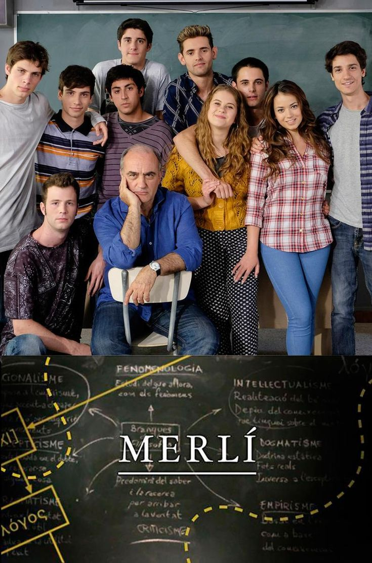 Merlí (2015-) España - DVD SERIES 169