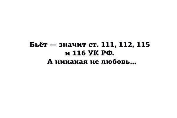 АДВОКАТСКИЙ КАБИНЕТ ✵ ПЕТРОВА Р.В. ✵