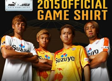 Shimizu S-Pulse 2015 PUMA Home and Away Kits