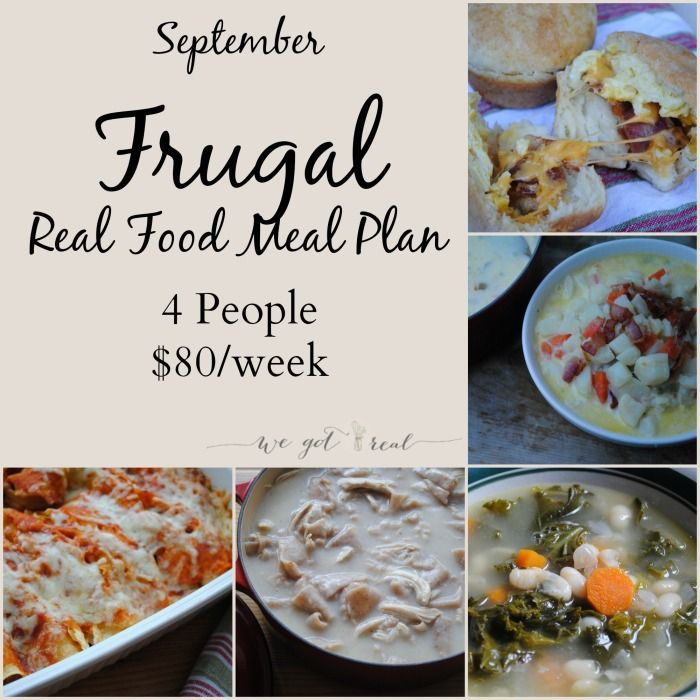 September Frugal Meal Plan Eat Well Spend Smart Frugal Meals