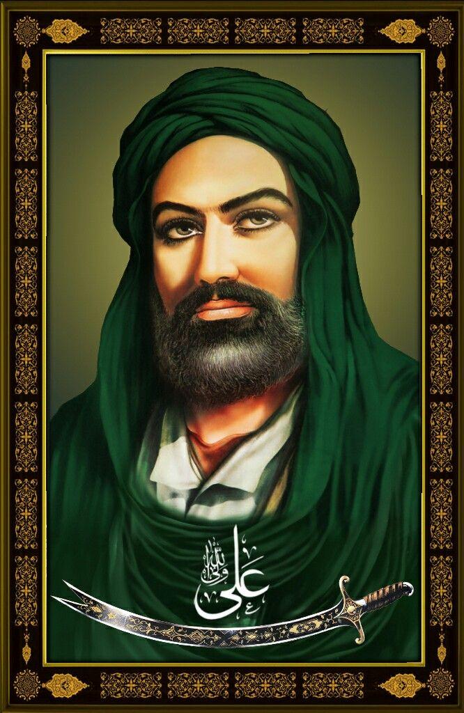 картинки про пророка мухаммеда всего