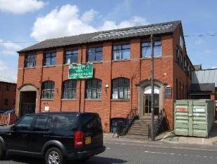 Shirley Price Aromatherapy's home at 8 Hawley Road, Hinckley, Leicestershire LE10 0PR