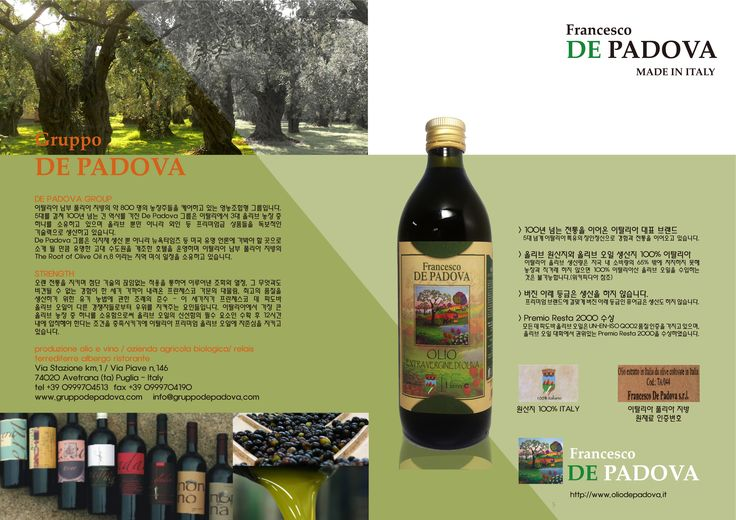 FRANCESCO DE PADOVA  EXTRA VIRGIN OILVE OIL