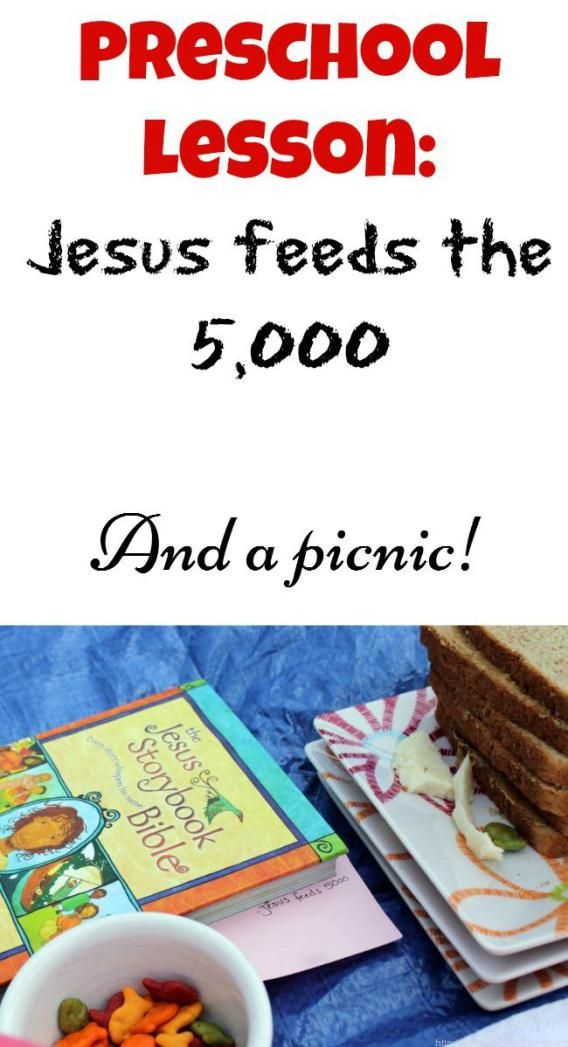 preschool bible stories 59 best jesus feeds the 5 000 images on sunday 332