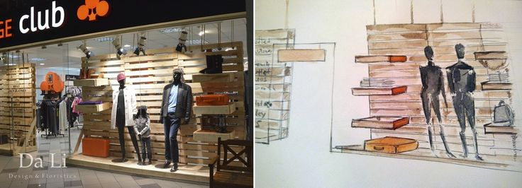 Украшение витрин в Киеве, магазин Orange club - дизайн в стиле лофт, ретро декор и деревянные поддоны для витрины магазина одежды.