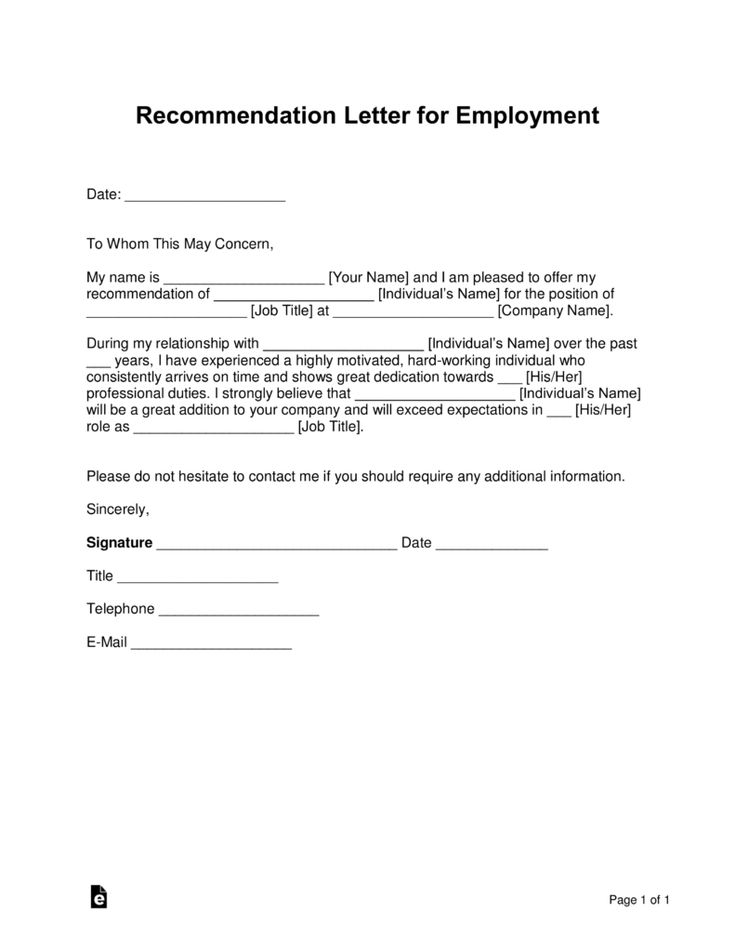 18+ Recommendation letter for internship pdf inspirations