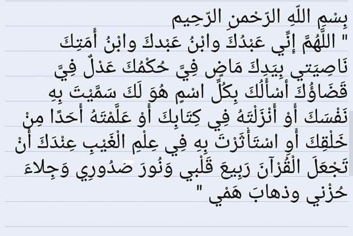 Pin By Marwa Amin On ذكر وتسبيح Math Math Equations Allah