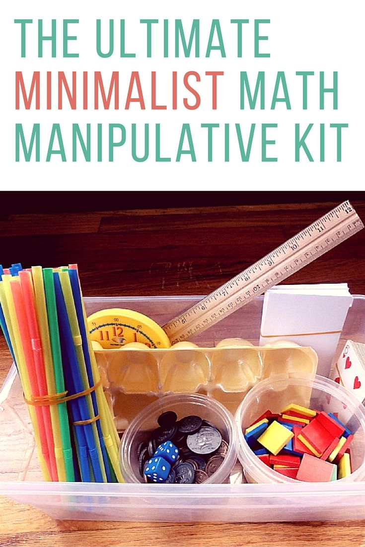How to create a FREE minimalist math manipulative kit--with items you already have around the house! Perfect for teaching elementary topics like addition, subtraction, multiplication, division, place value, and more.