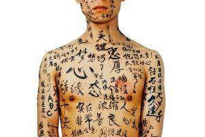 11 cose che (forse) non sai sulla lingua cinese