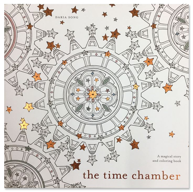 the time chamber a magical story and coloring book by daria song creator of - Coloring Book Creator