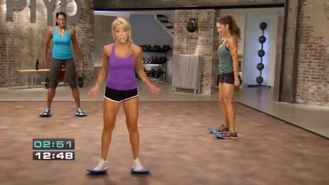 Chalene Johnson - PiYo. Strong Legs (Bonus)