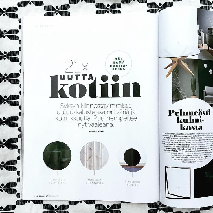 Habitare 2016 | Korpi featured at Finnish interior design magazine Glorian Koti