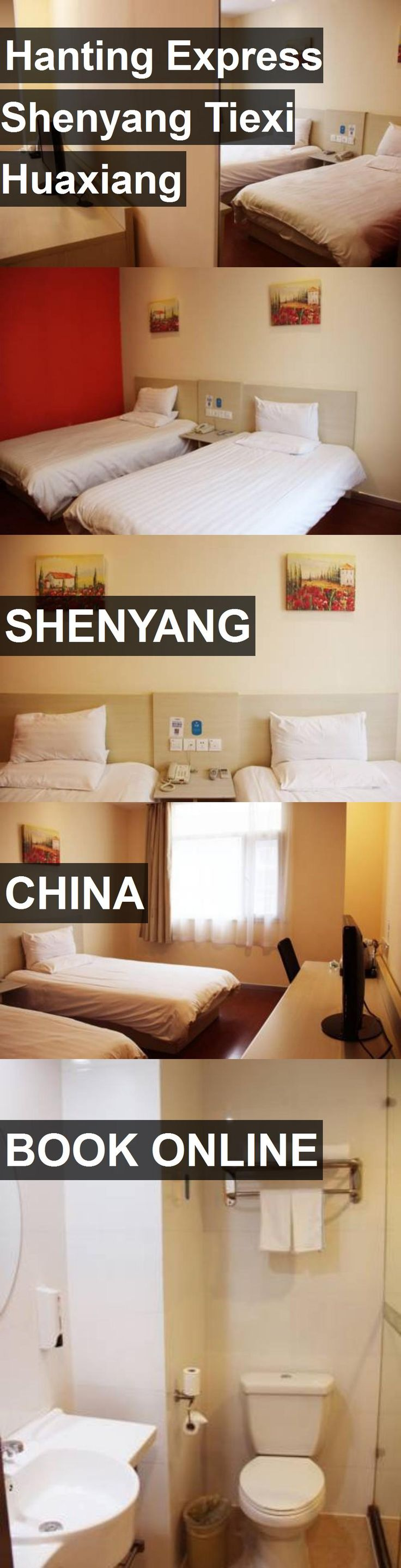 Hotel Hanting Express Shenyang Tiexi Huaxiang in Shenyang, China. For more information, photos, reviews and best prices please follow the link. #China #Shenyang #travel #vacation #hotel