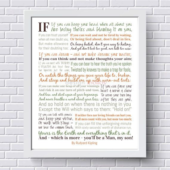 If Rudyard Kipling - Rudyard Kipling Print - Poetry for Son -Graduation Gift for Him -Gift for Young Man -Rudyard Kipling Poem -Gift for Son