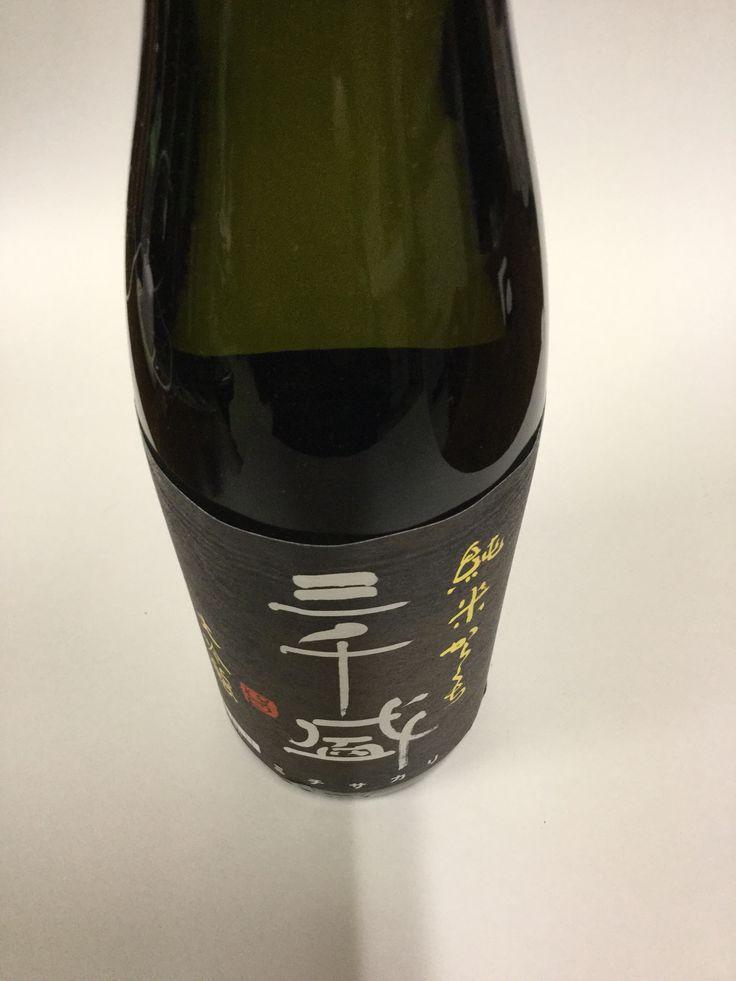 岐阜の地酒 純米大吟醸の規格ながらシャープな軽快感。食中酒に最適
