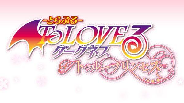 To Love-Ru Trouble Darkness: True Princess llegará a PlayStation Vita el 5 de Noviembre en Japón.