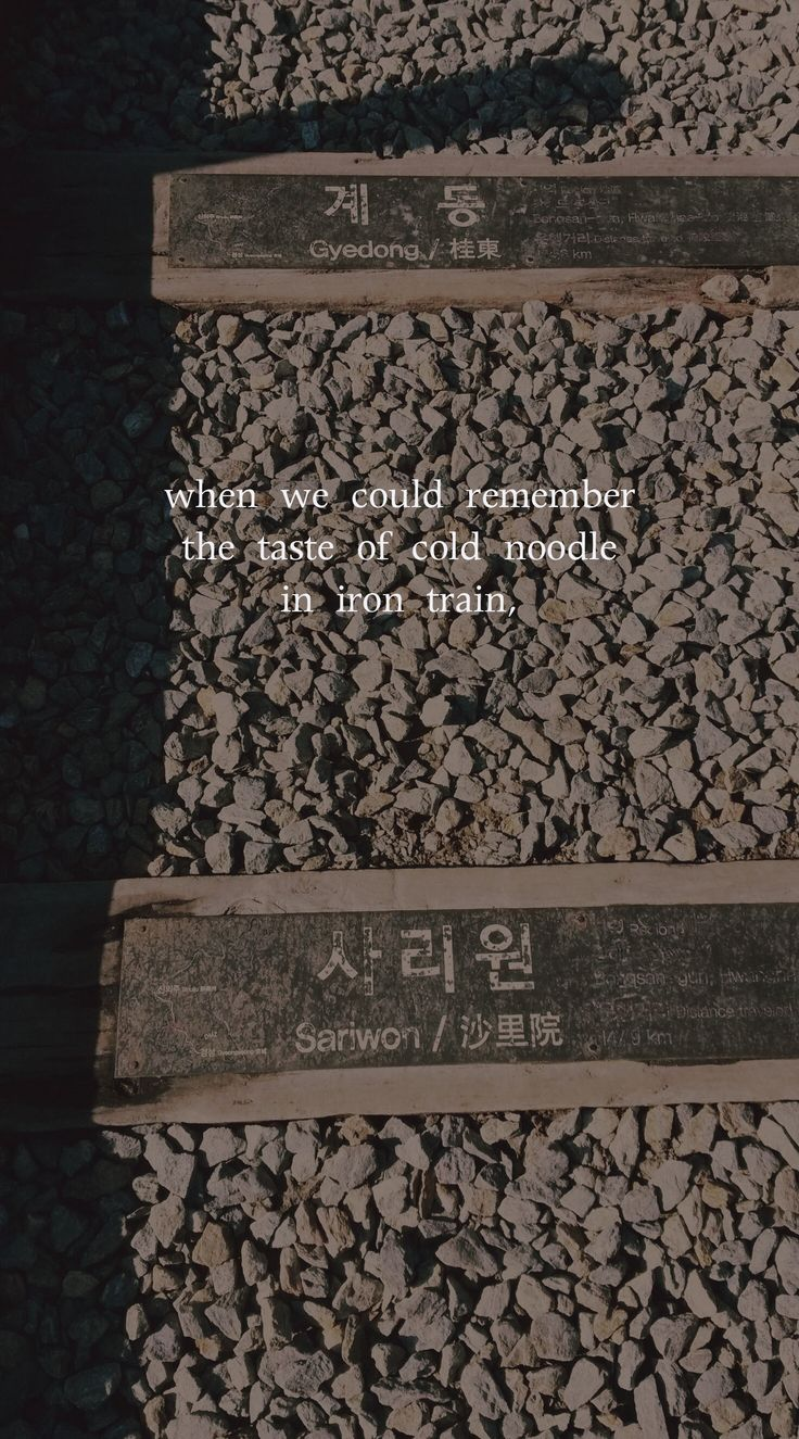 #14 Visit Imjingak where you can observe the sadness of division of Korea.
