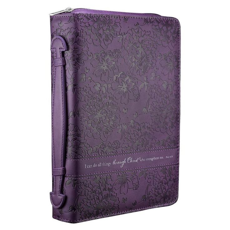 Philippians 4:13 - Purple Large - HOLY BIBLE / BOOK COVER - Leather Zipper Cross