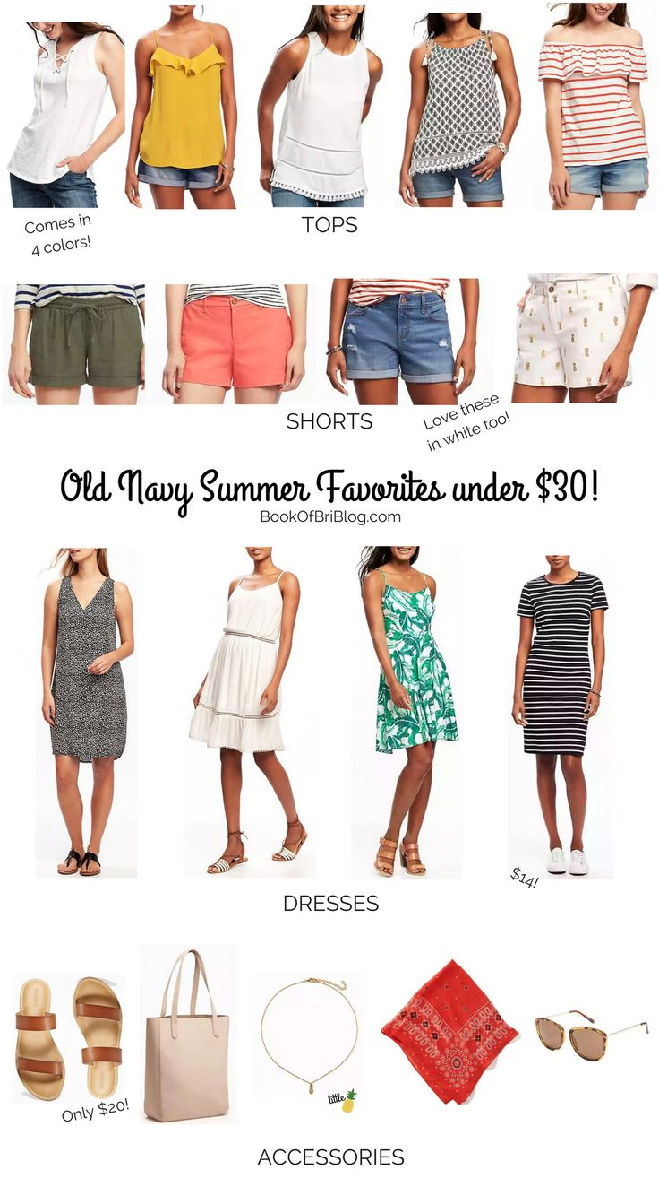 Why Old Navy is my new go-to for affordable Summer Clothing and My Picks for under $30! Affordable Summer Clothing Staples Under $30 from Old Navy #SummerStyle #OldNavy @oldnavy