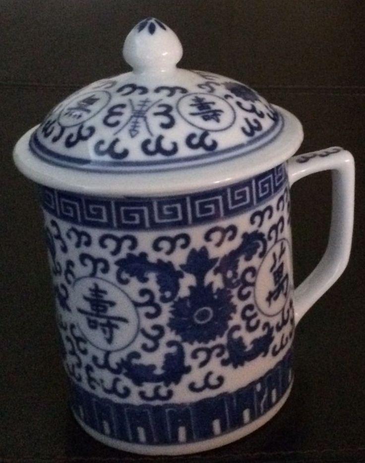 vintage chinese blue white jingdezhen porcelain mug tea cup and lid collectibles pinterest. Black Bedroom Furniture Sets. Home Design Ideas