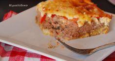 Κιμαλίδικο το Κωνσταντινοπολίτικο: μία γεύση που θα σε απογειώσει!!