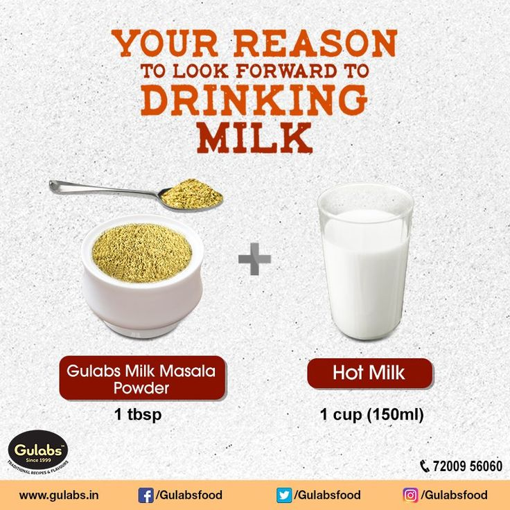 The perfect combination for your daily dose of milk!!  #gulabs #milk #milkmasala #fresh #tasty