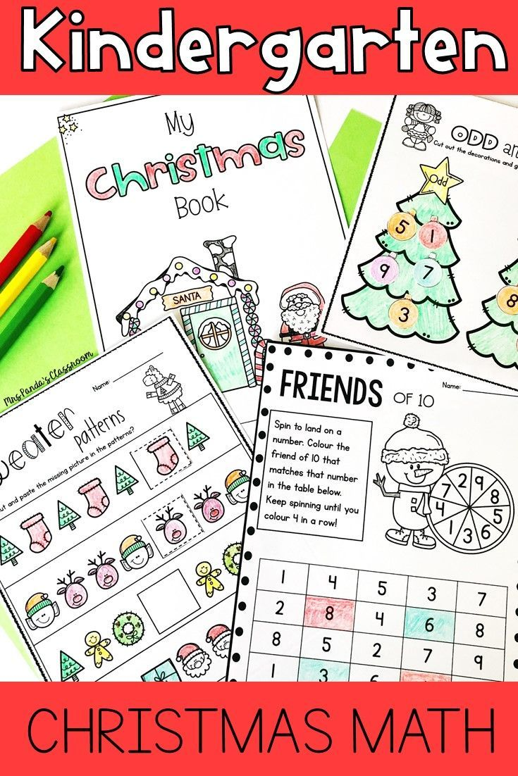 Christmas Maths Worksheets Kindergarten Kindergarten Math Worksheets Christmas Math Worksheets Math Workbook