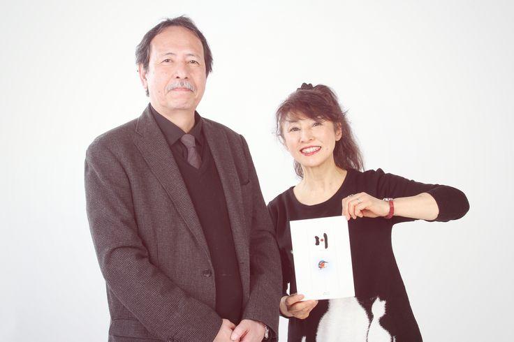 国弘よう子の「映画ナイト」時代小説家 飯島一次さん(2017/3/24 更新) 今週の映画ナイトは、時代小説家の飯島一次さんをお迎えします。日本ペンクラブに所属する作家である、小中陽太郎さんたちとの短編をおさめた同人誌「川」のお話から、日本シャーロック・ホームズ・クラブで行われるイベント情報をお聞きしました。その他、『キングコング 髑髏島の巨神』や、『パッセンジャー』など、新作情報もお届け!そして、今週の「ヴィンテージ・シネマ」のコーナーでは、1980年のアメリカの映画「ある日どこかで」をご紹介します。