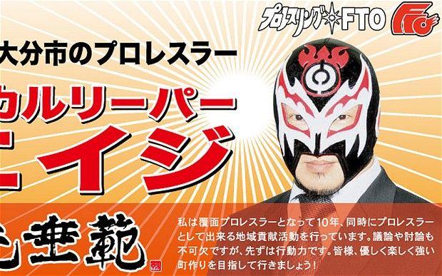 japanese wrestling - Google Search