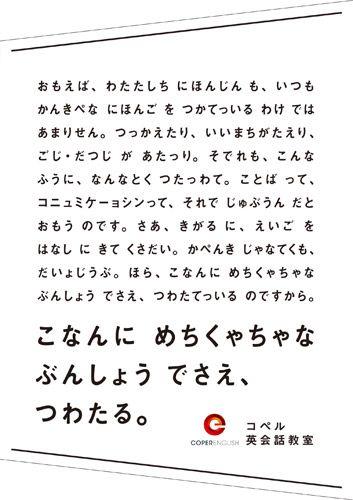 2016年度 TCC 新人賞 | 東京コピーライターズクラブ