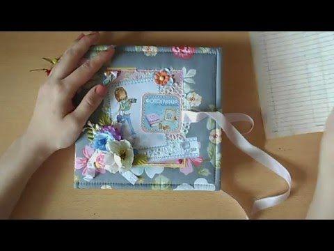 """Фото папка """"Для девочки"""" Часть 5 Обложка / Скрапбукинг мастер-класс / Foto folio tutorial - YouTube"""
