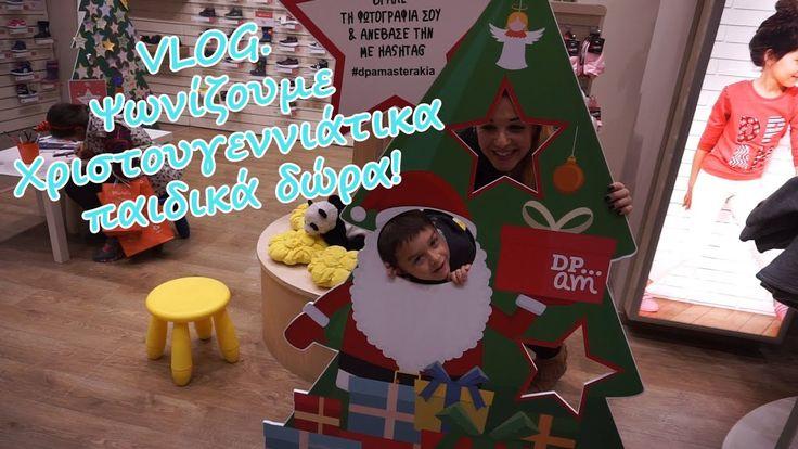 VLOG. Ψωνίζουμε Χριστουγεννιάτικα παιδικά δώρα | Evi Stathatou