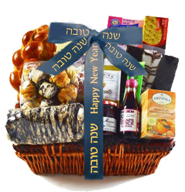 20 best gourmet fruit gifts images on pinterest fruit gifts impressive rosh hashanah gift baskestmfor more option of gift baskets visit at http negle Gallery