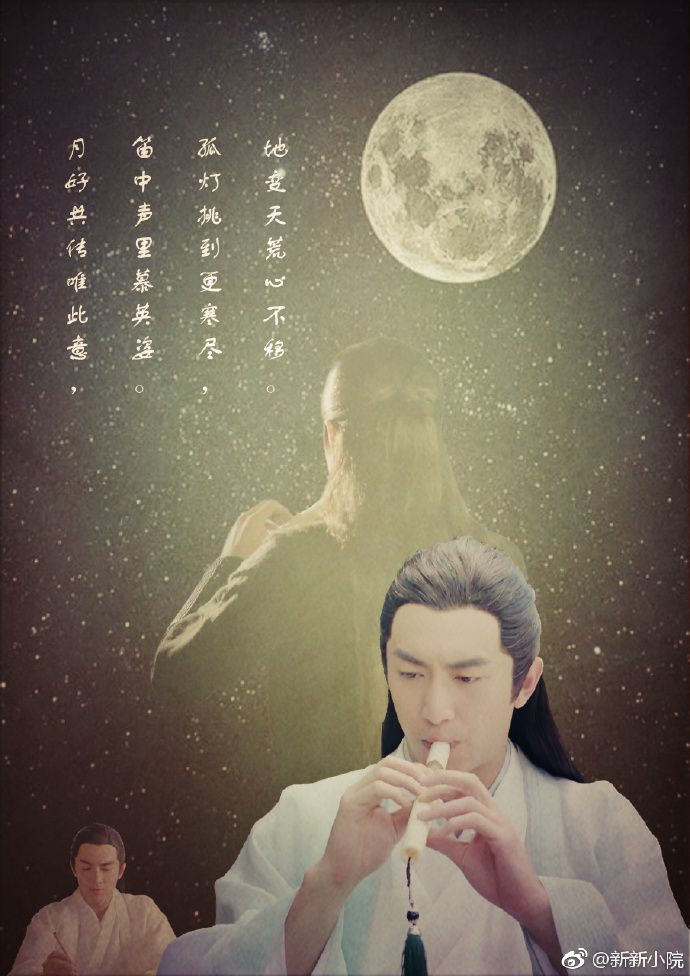 Lin update Di Renjie the four kings - in the micro-talk together!