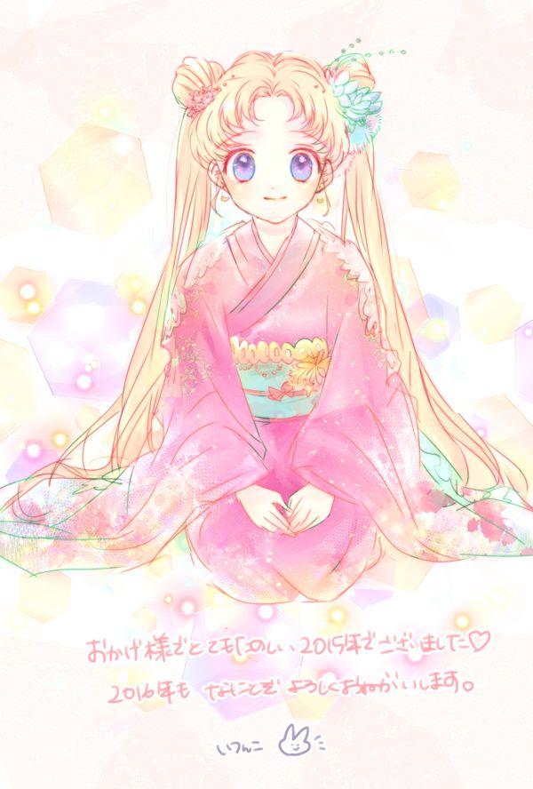 manga sailor moon / serena