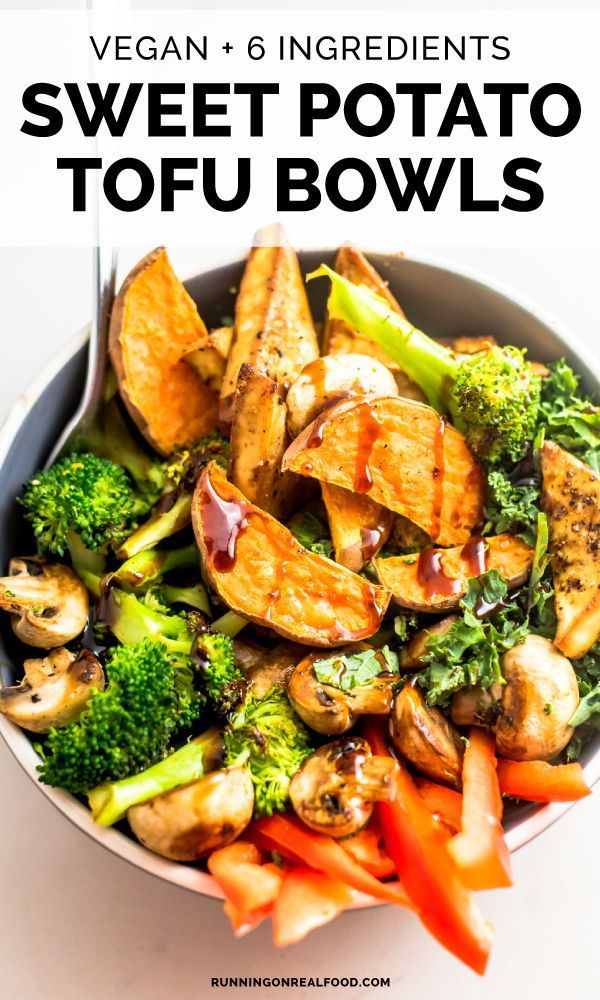 Sweet Potato Tofu Bowls Recipe Plant Based Lunch Vegan Sweet Potato Healthy Recipes