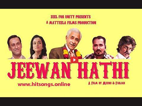 Jeewan hathi movie  | Jeewan hathi upcoming Pakistani movie, release date 2016, cast in this film Fawad khan, Hina dilpazeer, Naseerud shah and Samiya  Mumtaz |
