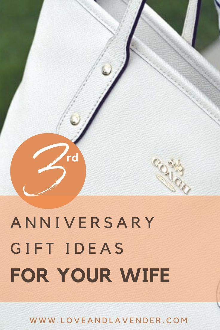 23 lovely leather anniversary gifts for your 3rd year