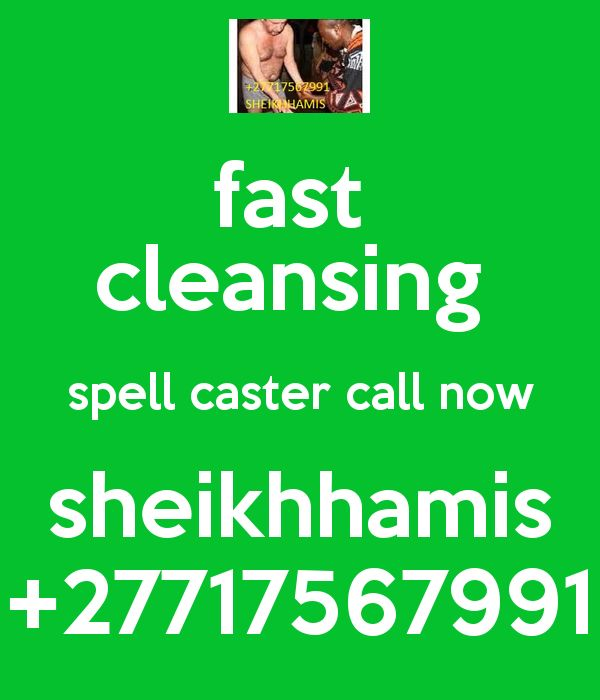 fast  cleansing  spell caster call now sheikhhamis +27717567991