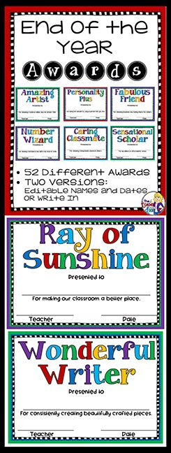 There are 52 different End of the Year Award Certificates in this set, so you'll be able to find one that is just right for each of your students. The awards come in two different versions: an editable file, so you may type each child's name, your name, and the date on each award, and a PDF file, if you'd like to write-in names instead. The awards look great printed in color, black and white, or my favorite, on colored neon paper!