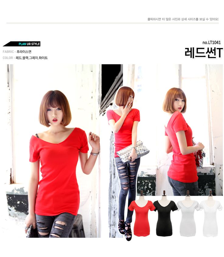 a wide V neck (pretty much a decolletage for Korean standards) with short sleeves and good length