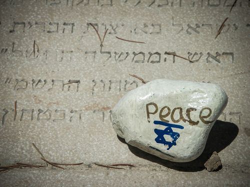 """""""Peace"""" - a prayer for peace on a rock placed on the tombstone of former Israeli Prime Minister Yitzhak Rabin"""