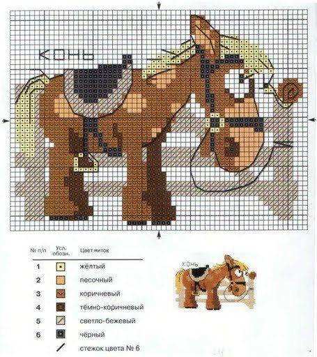 Patterns for Children - crochet/knitting/ embroidery, etc