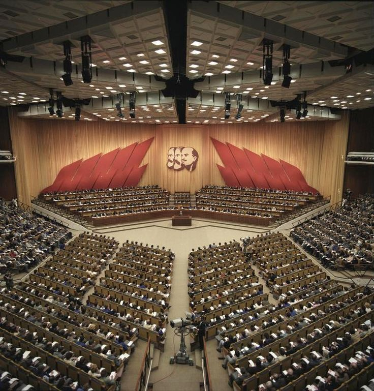 Opening addresses are given in the Palace of the Republic's central hall at the start of East Germany's 11th Party Congress in 1986