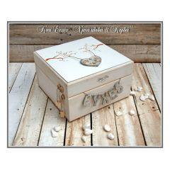 Κουτιά Ευχών Ξύλινα | 123-mpomponieres.gr