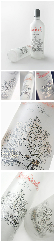 silver foil finish - great effect.  Zapadenka by Yaroslav Shkriblyak  spirit mxm